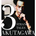 [PDF] [EPUB] 3 Strange Tales Download