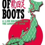 [PDF] [EPUB] Four Pairs of Boots: A 3,200 Kilometre Hike The Length of Japan Download