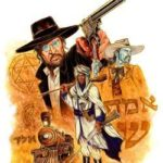[PDF] [EPUB] Once Upon a Time in the Weird West (Merkabah Rider #4) Download