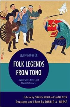 [PDF] [EPUB] Folk Legends from Tono: Japan's Spirits, Deities, and Phantastic Creatures Download by Ronald A. Morse