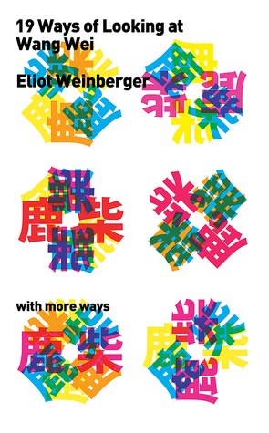 [PDF] [EPUB] Nineteen Ways of Looking at Wang Wei Download by Eliot Weinberger