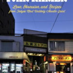 [PDF] [EPUB] Ivan Ramen: Love, Obsession, and Recipes from Tokyo's Most Unlikely Noodle Joint Download