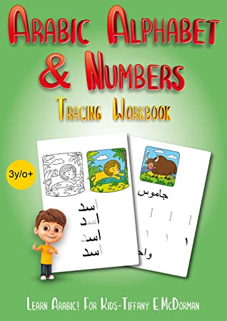 [PDF] [EPUB] Arabic Alphabet And Numbers Tracing Workbook: Learn Arabic! For Kids (How to make your children learn easily and fast Book 3) Download by Tiffany E. McDorman