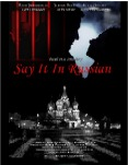 [PDF] [EPUB] Say it in Russian Download by Kenneth Eade